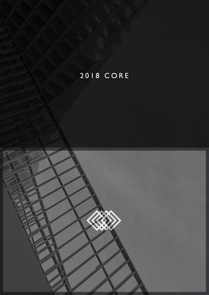 2018 Core artwork